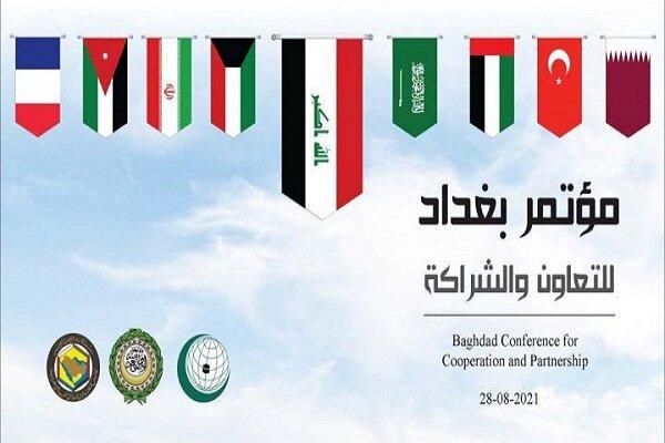 واکاوی کنفرانس بغداد/ راز حضور رئیس جمهوری فرانسه در عراق