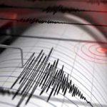 وقوع زمین لرزه ۴.۱ ریشتری در استان کایسری ترکیه
