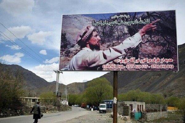 ورود طالبان به پنجشیر تکذیب شد