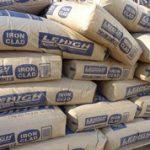 قیمت سیمان به کیسه ای ۴۵ هزار تومان بازگشت