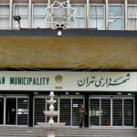 گمانه زنی برای شهردار تهران زودتر از جلسه رسمی شورا
