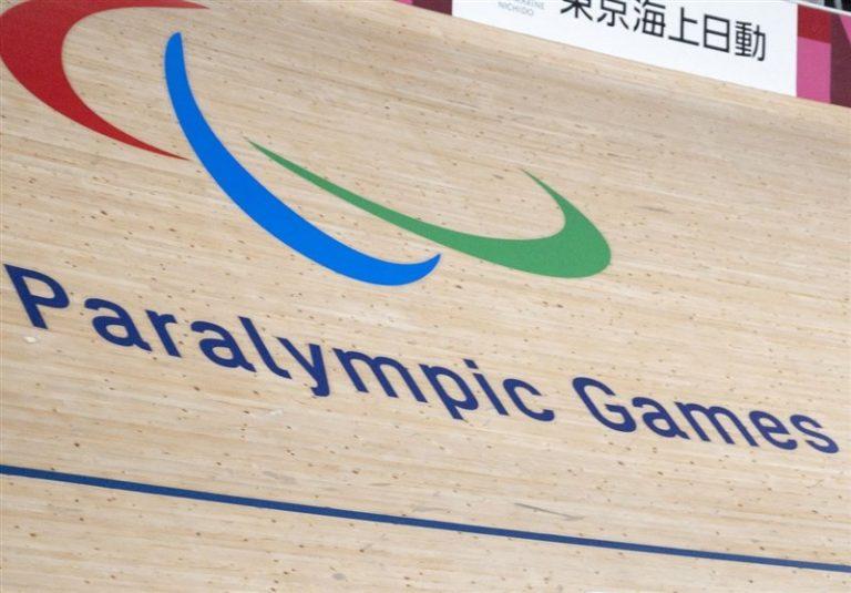 پارالمپیک 2020 توکیو  برنامه رقابت ورزشکاران ایران در روز پنجم