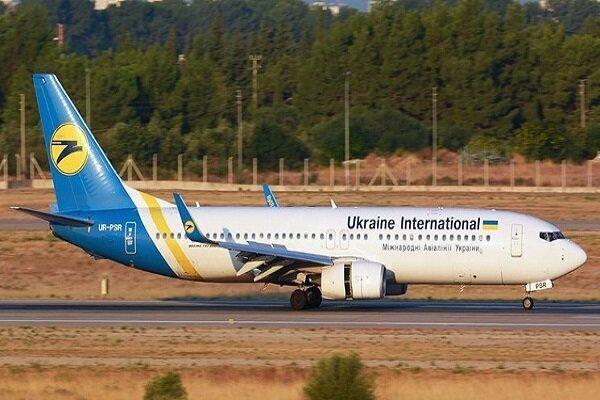 وزارت خارجه اوکراین ربایش هواپیما از کابل را تکذیب کرد