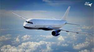 image 33638b7e7114a302eb1d3acb45f829c47f84a3d9 - حقوق مسافران هواپیما را قبل از پرواز بخوانید!