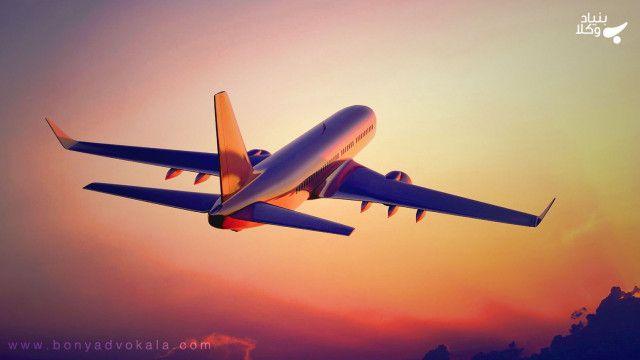 image 9a37aff758bd3db365132790adcbcfc1e7f3f092 - حقوق مسافران هواپیما را قبل از پرواز بخوانید!