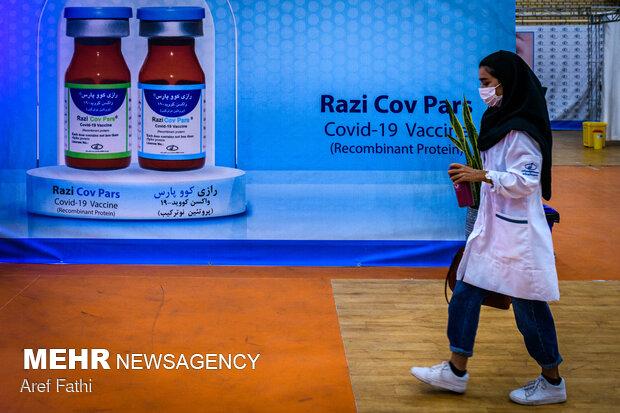 روند مثبت فاز سوم مطالعه بالینی واکسن رازی کووپارس