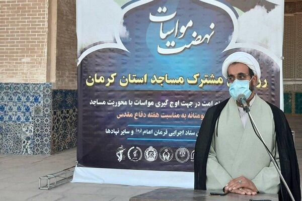 رزمایش مشترک مساجد در کرمان برگزار شد