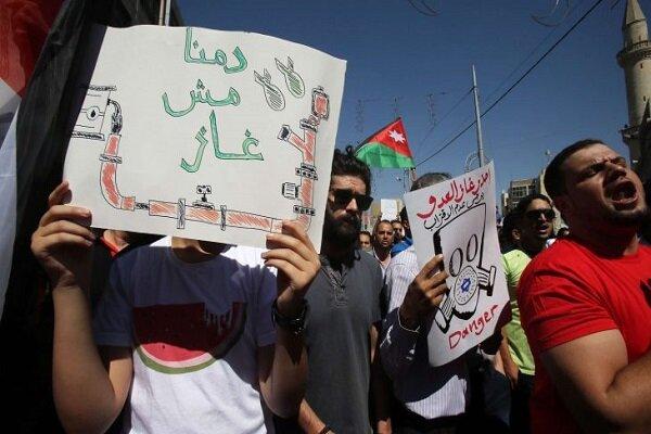 اردنیها خواستار لغو توافقنامه گازی با رژیم صهیونیستی شدند