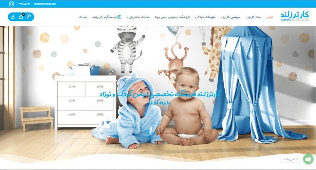 image c19e98588f3975a1e2a8ef5666e9cbb0989fa420 1024x552 - لیست کامل وسایل مورد نیاز برای سیسمونی نوزاد