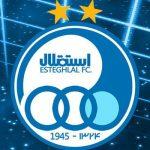 واکنش باشگاه استقلال به صحبتهای جنجالی صادق درودگر