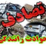 سانحه برای یک دستگاه اتوبوس در لرستان/ ۱۴ نفر مصدوم شدند