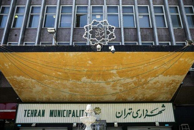 مدیرکل برنامه ریزی و هماهنگی امور اقتصادی شهرداری تهران معارفه شد