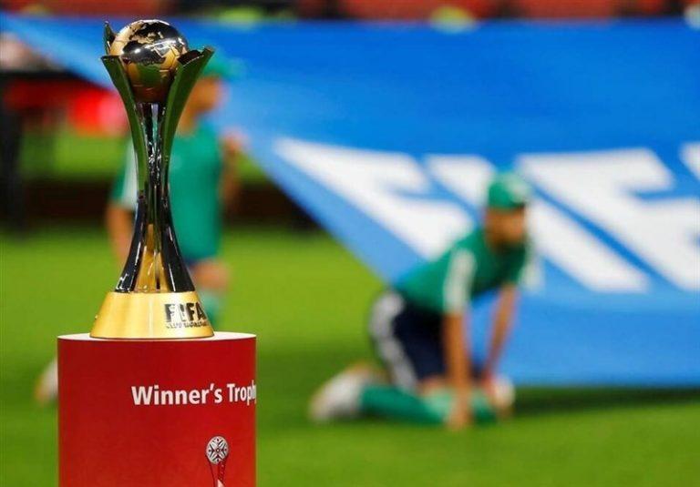 رقابت 3 کشور برای میزبانی جام جهانی باشگاهها پس از انصراف ژاپن