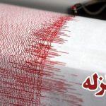 اعزام ۶ تیم ارزیاب به مناطق زلزله زده کرمان