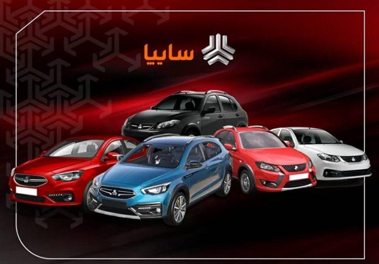 تولید حدود 40 هزار خودرو در شهریور ماه توسط گروه سایپا
