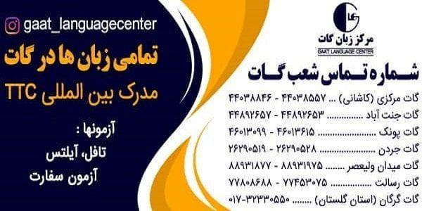 image b78b6774e264a9026afced63ddd9f638730c81fb - انواع ویزاهای ترکیه